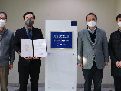 2020년 가족친화 신규 우수기관 선정