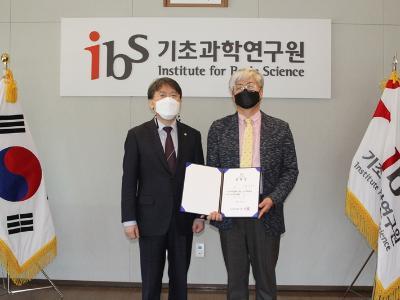 김현민 제6대 수리연 소장 취임