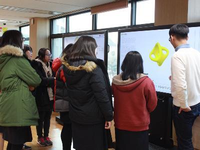 [2016.2.5] 대전여고 이매지너리 체험