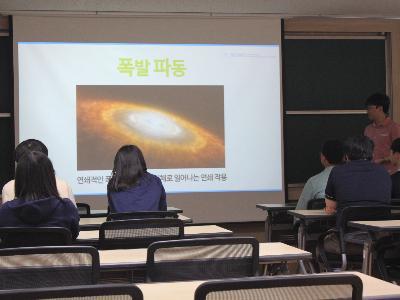 [2016.5.13] 대전 송강중 강연과 이매지너리 체험