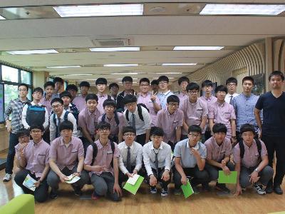 [2016.5.25] 대전 대성고 강연과 이매지너리 체험