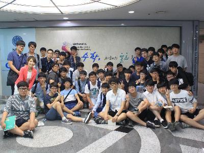 [2016.6.11] 서울 충암고등학교 강연과 이매지너리 체험