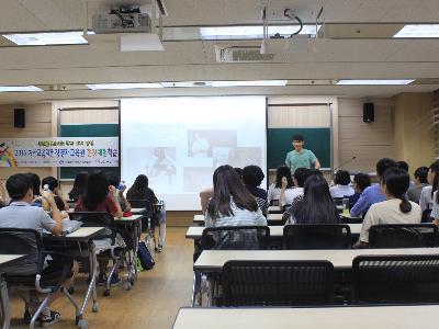 [2016.7.16] 충남아산교육지원청 영재교육원 견학체험