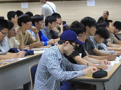 [2016.8.31] 성남 풍생고 강연과 이매지너리 체험