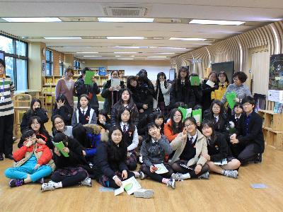 [2016.11.8] 조치원여중 강연과 이매지너리 체험