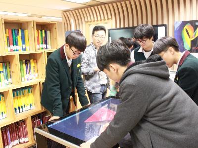 [2016.11.10] 대전 대신고 이매지너리 체험