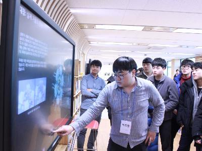 [2017.02.02] 충북대학교 사범대학 부설 고등학교 이매지너리 체험