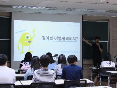 [2017.07.20] 김포고등학교 강연과 이매지너리 체험