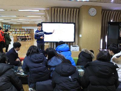 [2017.11.23] 은어송중학교 이매지너리 체험