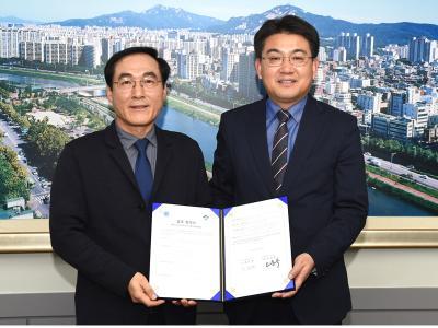 수리연-서울시 노원구 업무 협약 체결