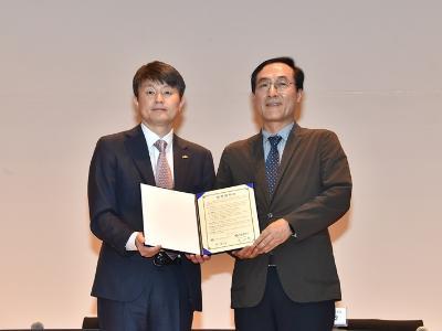 수리연-부산광역시 업무협약 체결 및 심포지엄 개최